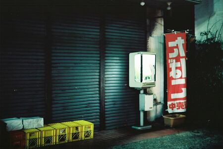 Ohmuratakahiro170500010
