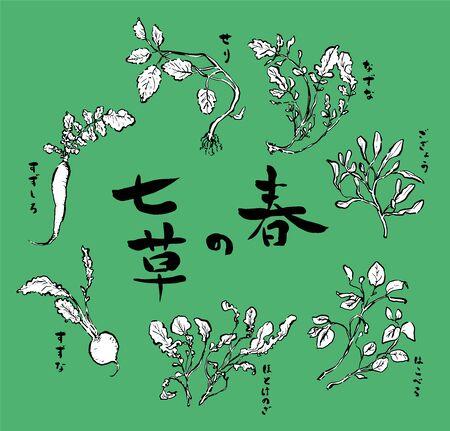 Okayadamay5191200004