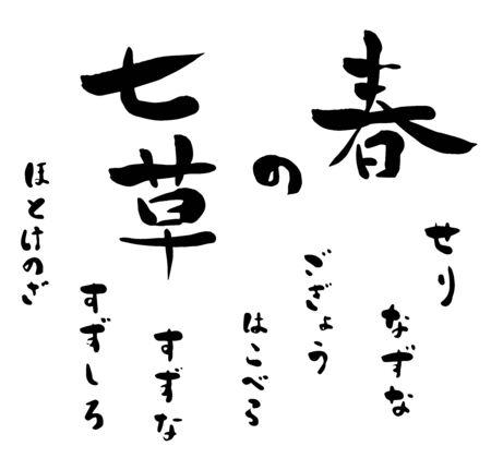 Okayadamay5191200006