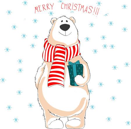 Illustration pour Christmas illustration of white bear - image libre de droit