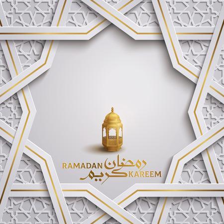 Ramadan Karem Islamic greeting with Arabic pattern morocco geometric ornament banner background.