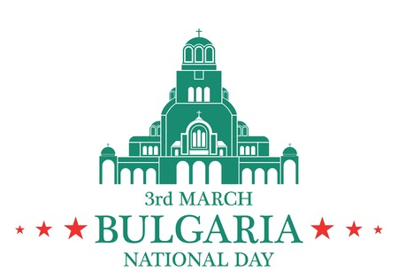 Independence Day. Bulgaria