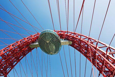 Modern suspension bridge. Moscow. Russia