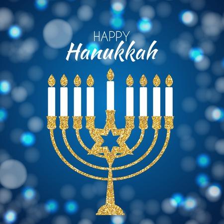 Ilustración de Happy Hanukkah, Jewish Holiday Background. Vector Illustration. Hanukkah is the name of the Jewish holiday. - Imagen libre de derechos