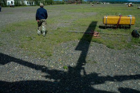 Airport Seimchan. Takeoff playground. Magadan region. Russia.