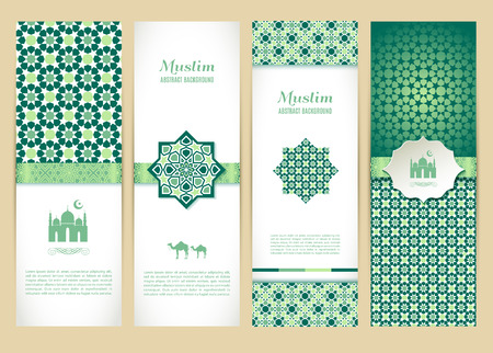 Illustration for Banners set of islamic. - Royalty Free Image