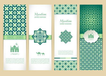 Ilustración de Banners set of islamic. - Imagen libre de derechos