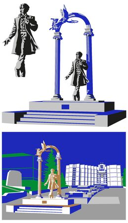 illustration of the monument to Pushkin in city Saransk. Architecture Mordovia center
