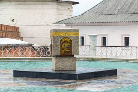 Kazan, Russia - Mar 26.2017. Stone laid in honor of restoration of the Kul Sharif mosque