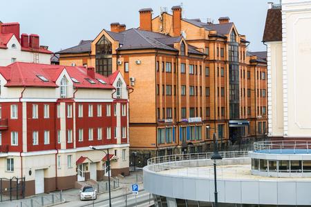 Kazan, Russia - Mar 27.2017 Residential complex Kremlin Pearl in a Karl Marx street