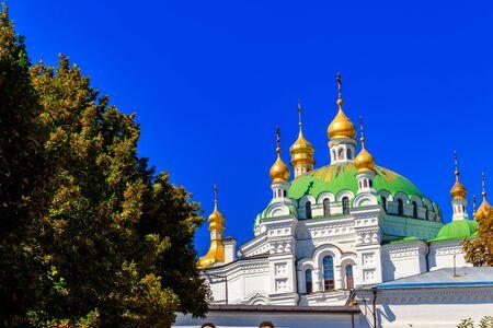 Photo pour Refectory church of Kiev Pechersk Lavra (Kiev Monastery of the Caves) in Ukraine - image libre de droit
