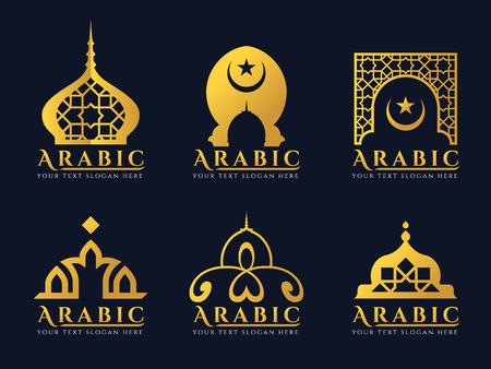 Illustration pour Gold Arabic doors and mosque architecture art logo vector set design - image libre de droit