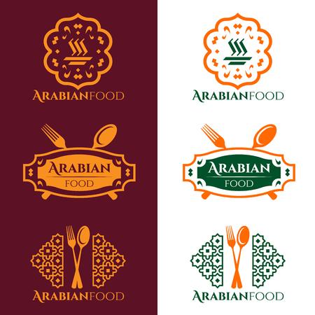 Illustration pour Arabian food and restaurant logo vector design - image libre de droit