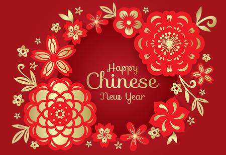Ilustración de Happy chinese new year card - Circle frame Red and gold paper cut flowers china art vector design - Imagen libre de derechos