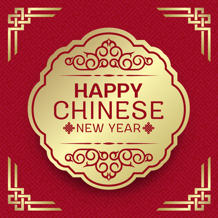 Illustration pour Happy Chinese new year on gold vintage banner on red china pattern abstract background and frame corner vector design - image libre de droit