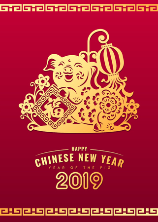 Ilustración de Happy Chinese new year 2019 banner card with gold paper cut pig hold china knot and lantern and flower sign vector design - Imagen libre de derechos