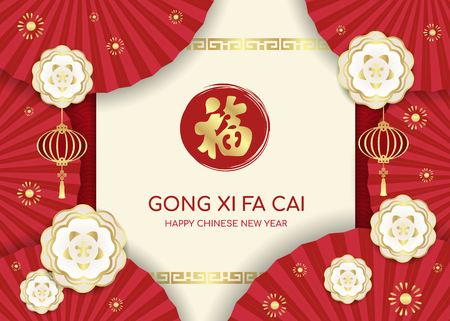 Foto per Happy Chinese new year card with red china fan and gold white flower frame and lantern on china pattern abstract background vector design china word translation:  blessing - Immagine Royalty Free