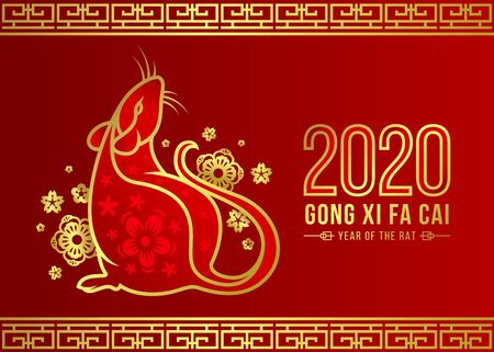 Illustration pour Happy Chinese new year 2020 banner card with red and border gold rat zodiac and gold flora sign on dark red background - image libre de droit