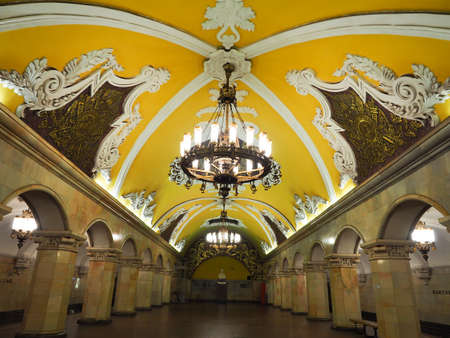 Photo pour Metro station in moscow A beautiful architecture that is known People's Palace - image libre de droit