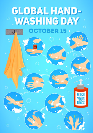 Illustration for Vector poster for Global Handwashing Day. vector infographic, vector illustration. Hands washing medical instructions. Soap bottle and towel. Flat vector icons. - Royalty Free Image