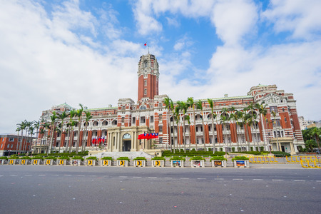 The Presidential Office Building in Taipei, Taiwan.