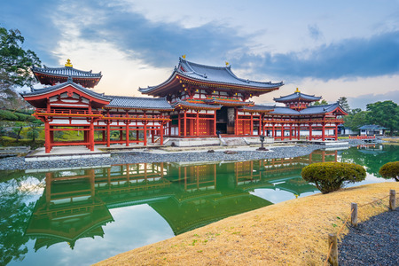 Kyoto, Japan- December 31, 2015: Byodo-in is a Buddhist temple in the city of Uji in Kyoto Prefecture, Japan. It is jointly a temple of the Jodo-shu Pure Land and Tendai-shu sects.