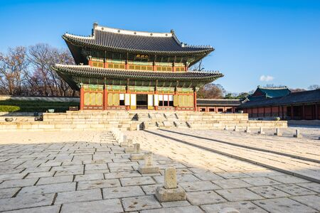 Seoul, South Korea - December 5, 2015: Changdeokgung Palace also known as Changdeokgung Palace or Changdeok Palace is set within a large park in Jongno-gu, Seoul, South Korea.