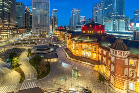 Photo for Tokyo cityscape at night with view of Tokyo Station in Japan. - Royalty Free Image