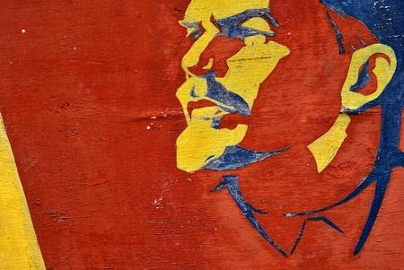 Lenin. A symbol of communism. The leader of world revolution.