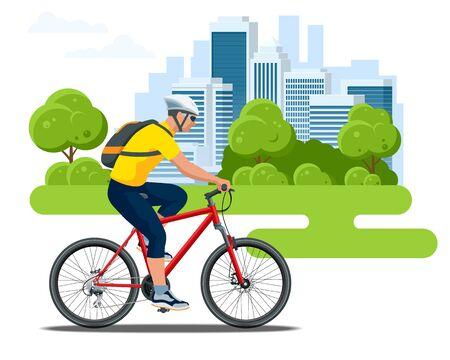 Illustration pour Cyclist side view in a helmet on a city - image libre de droit