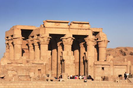 Photo pour view on the Kom Ombo temple along the river nile in upper egypt - image libre de droit