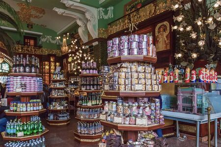 ST. PETERSBURG, RUSSIA - APRIL 15, 2016: Interior of Yeliseev's Food Hall. Yeliseyev Grocery Store constructed in 19021903 for the Elisseeff Brothers, located at Nevsky Prospekt. It is one of the landmark of St. Petersburg