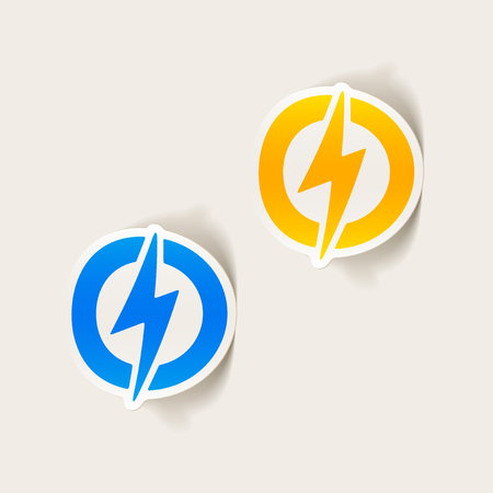 realistic design element: lightning bolt: Royalty-free