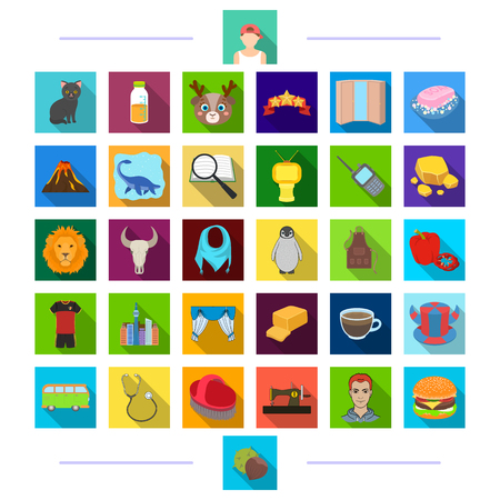 sport, industrially, medicine and other web icon in flat style., history, ecology, nature, icons in set collection.