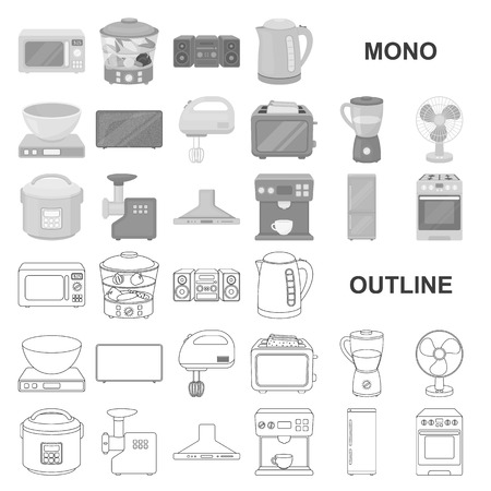 Types of household appliances monochrom icons in set collection for design.Kitchen equipment vector symbol stock web illustration.