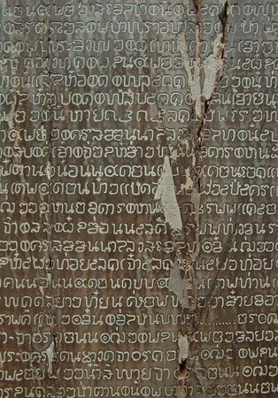 The Sukhothai ancient city stone inscription,which was the original Thai alphabet.