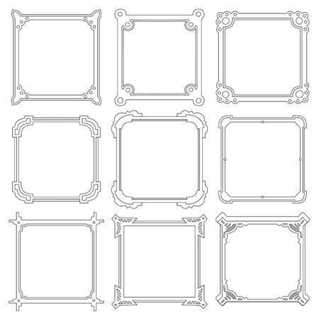 Illustration pour Vector set of vintage photo frames. Hand drawn doodle style, antique ornamental and cute photo frames. - image libre de droit