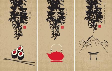 Illustration pour three menu of Japanese cuisine - image libre de droit