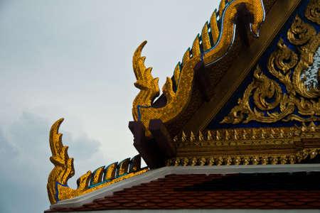 Wat Pra Gaw