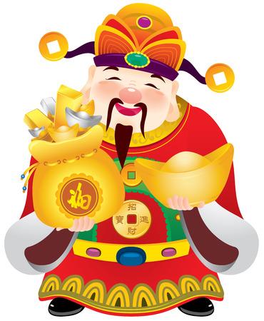Chinese god of prosperity design illustration, holding the money and gold ingots
