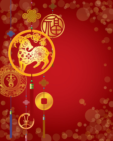 Chinese New Year of sheep background