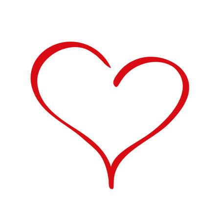 Illustration pour Elegancy red heart - stock vector - image libre de droit