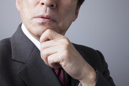 Businessman hand on Chin
