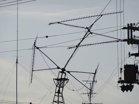 Inclined amateur radio antenna