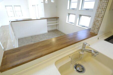 New housing system kitchen