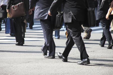 Corporate commute