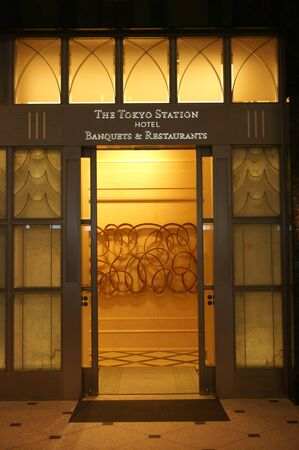 Tokyo Station Hotel entrance