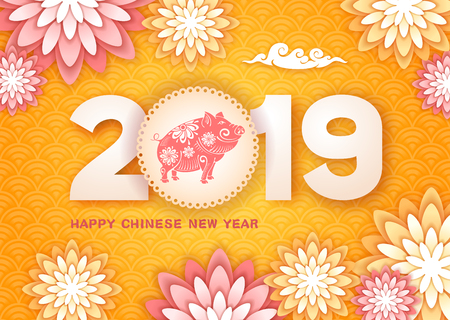 Ilustración de Chinese New Year festive card design with cute origami paper flowers and pig, zodiac symbol of 2019 year. Vector illustration. - Imagen libre de derechos