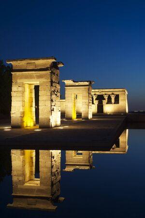 Debod Egyptian Temple, locat