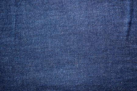 Photo pour Close-up of an old cowboy pants. - image libre de droit